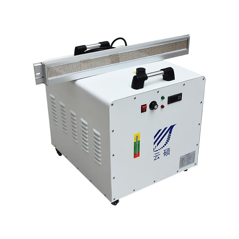 UVLED丝印油墨固化机
