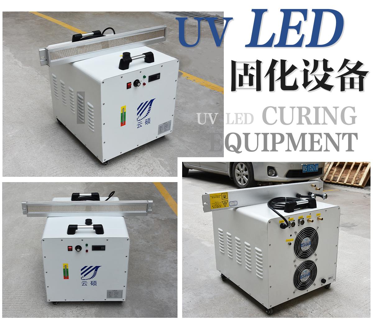 YS-UVC75M10A-1_16