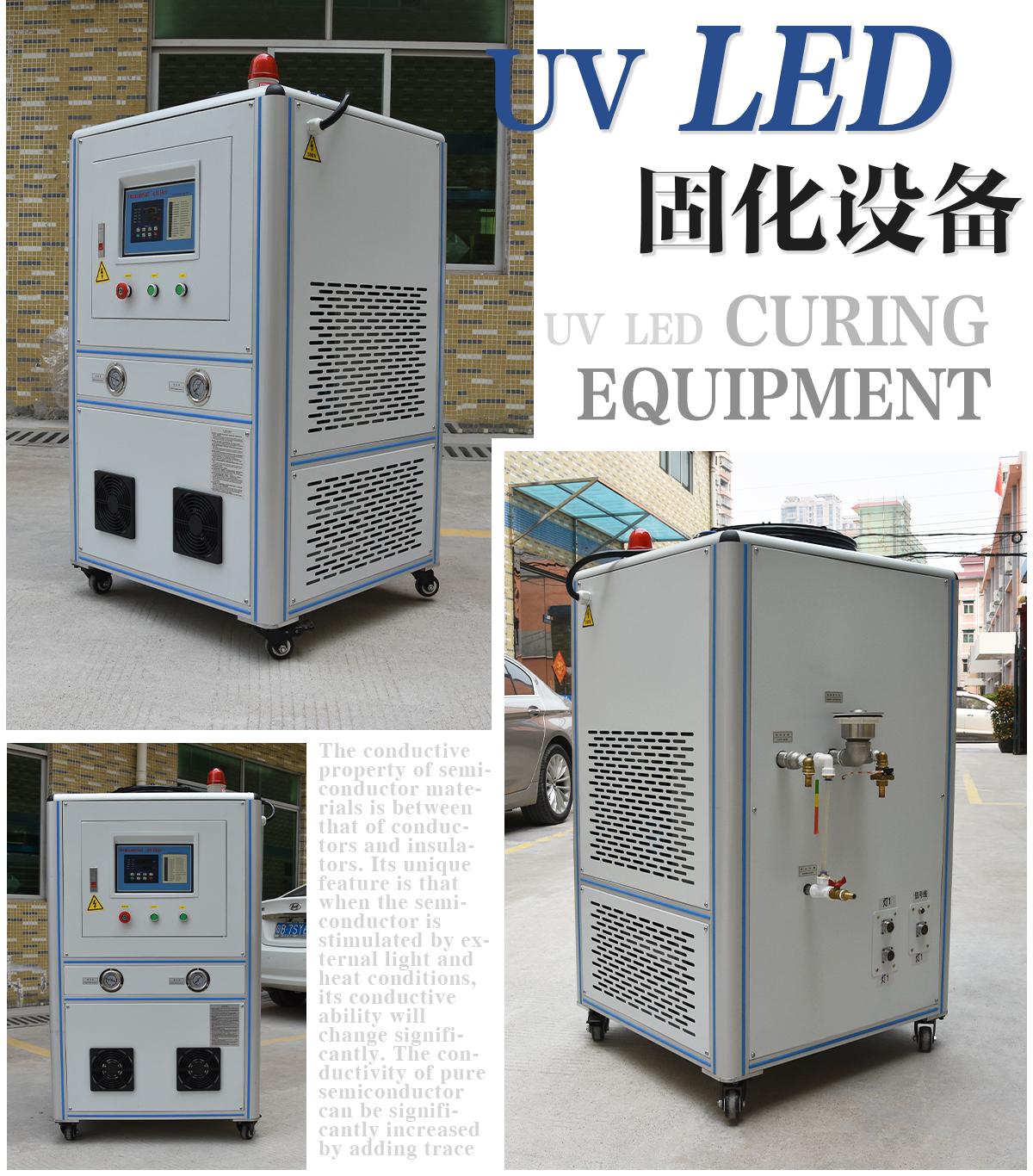 YS-UVL60M23A&C-1_13