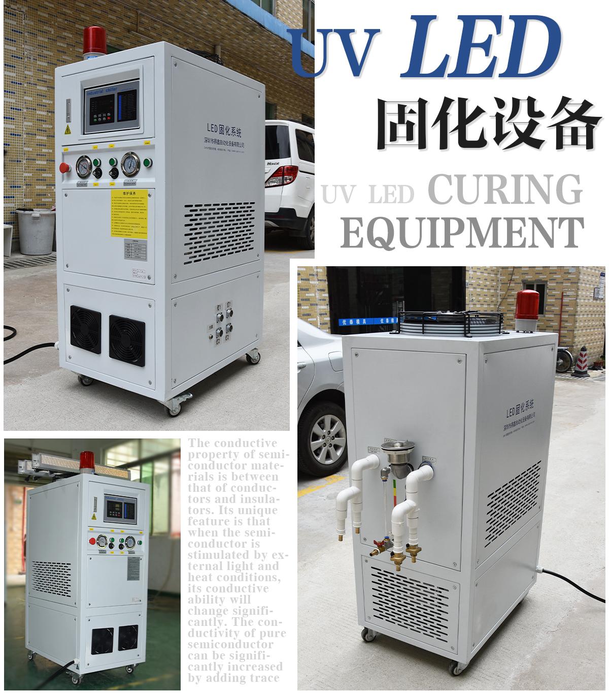 YS-UVF60M12A-2_16