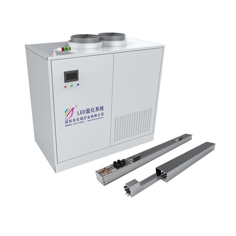 UVLED胶印固化机