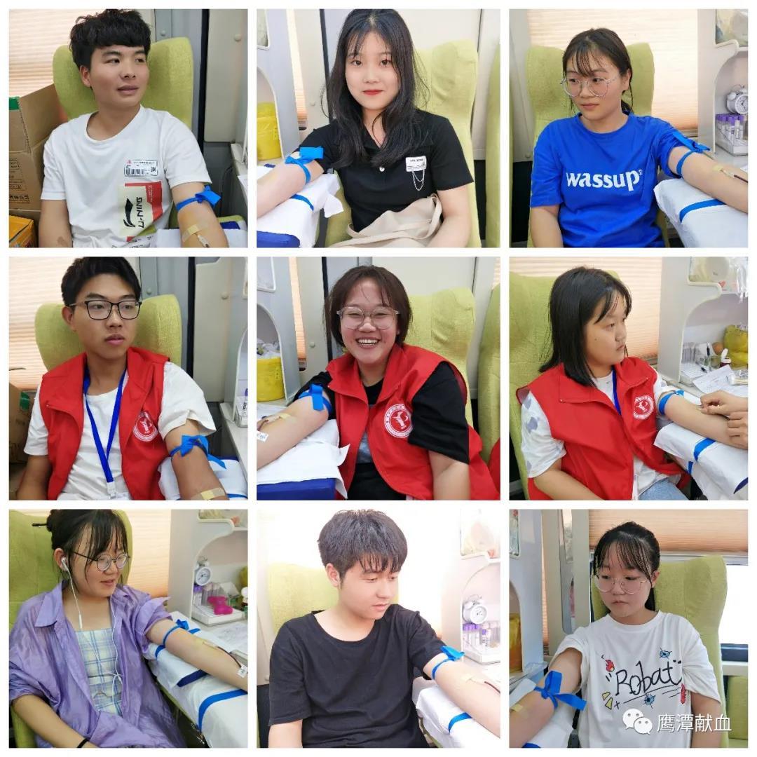 无偿献血4