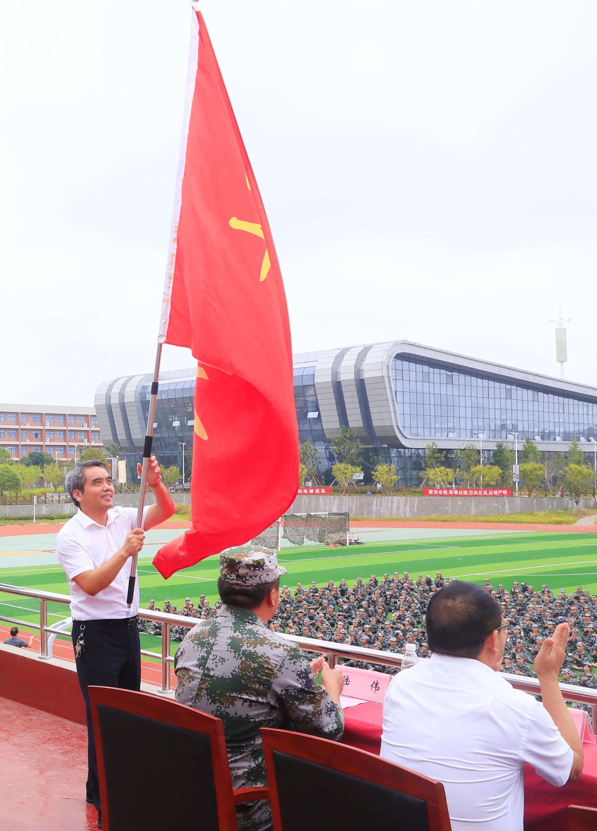 4易院长团旗