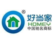 HOMEY好当家logo