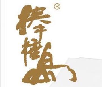 棒棰岛logo