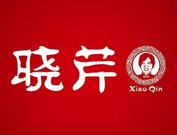 XIAOQIN晓芹logo