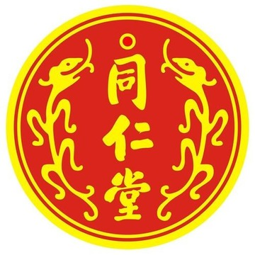 同仁堂logo