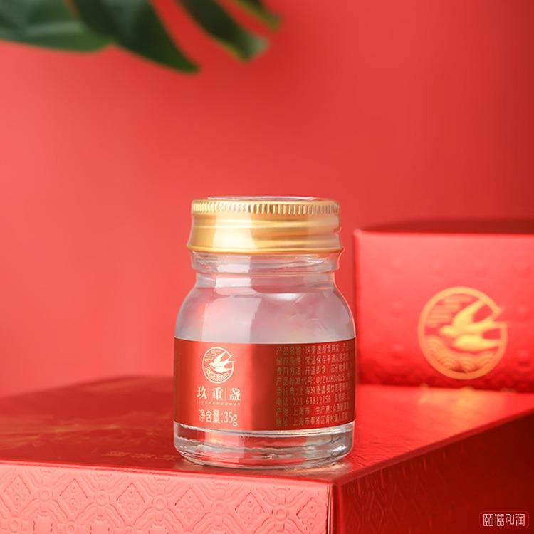 玖重盏即食燕窝 轻滋35ml(1瓶装)