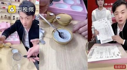 辛巴被调查 小仙炖遭处罚 燕窝行业为何乱象频出?