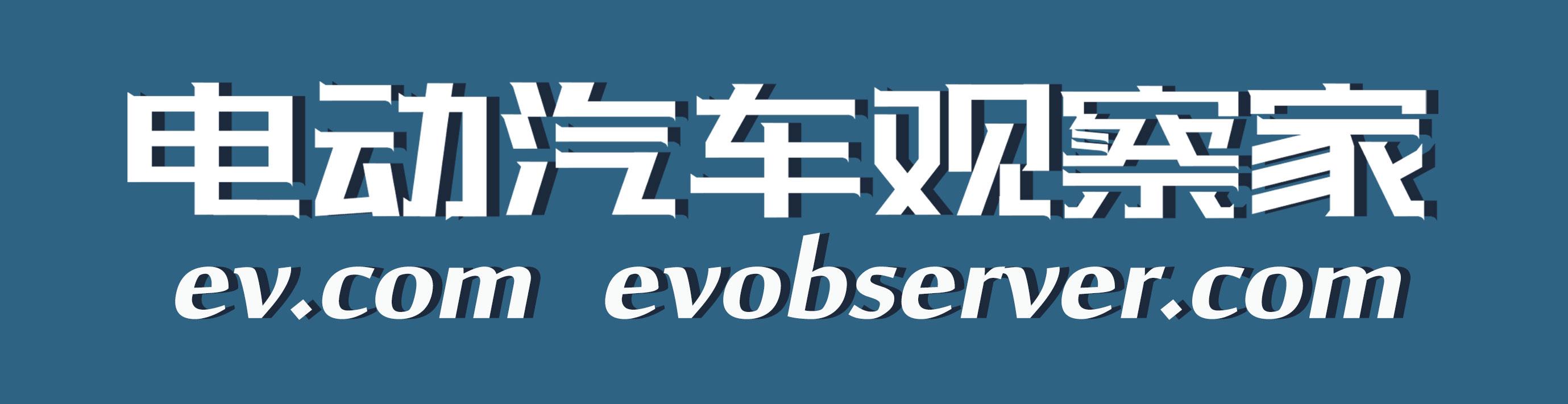 电动汽车观察家logo