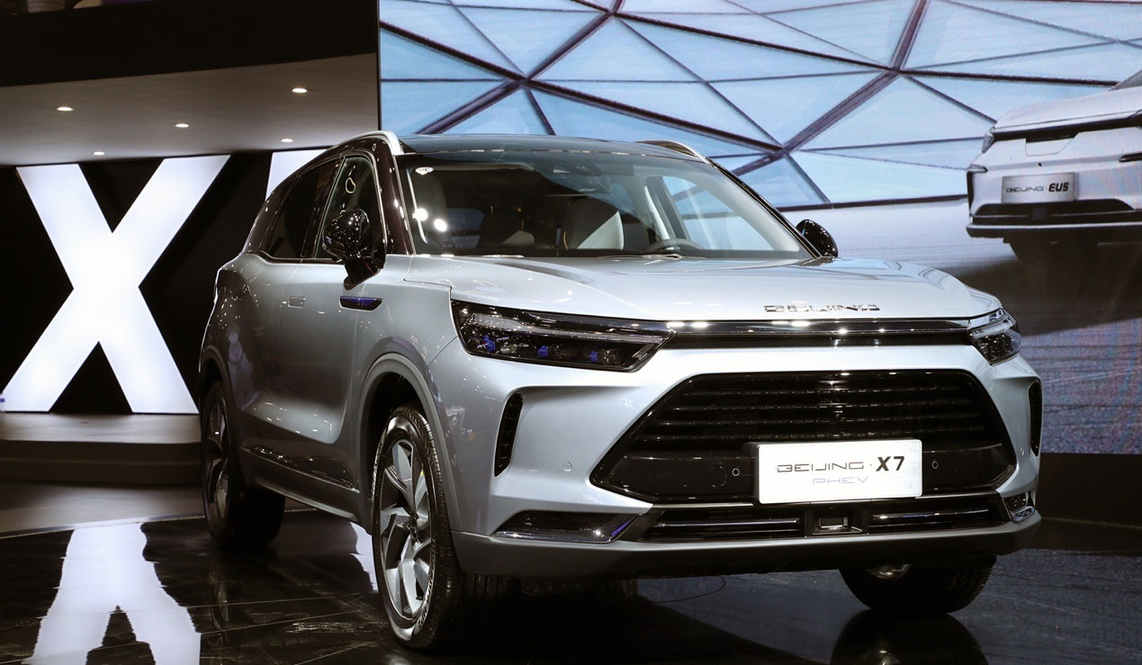 BEIJING首款插混X7 PHEV和RADIANCE概念车北京车展首秀