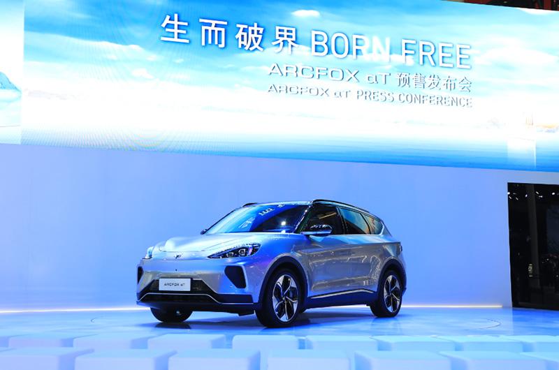 华为+麦格纳+北汽打造ARCFOX αT,预售价格25-33万元