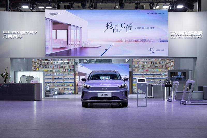 """几何C北京车展发布用户共创新车色""""灵感紫"""""""