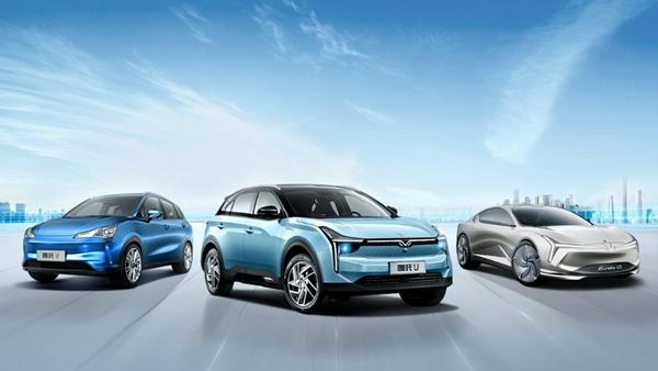 哪吒汽车:三款车型同步亮相北京车展