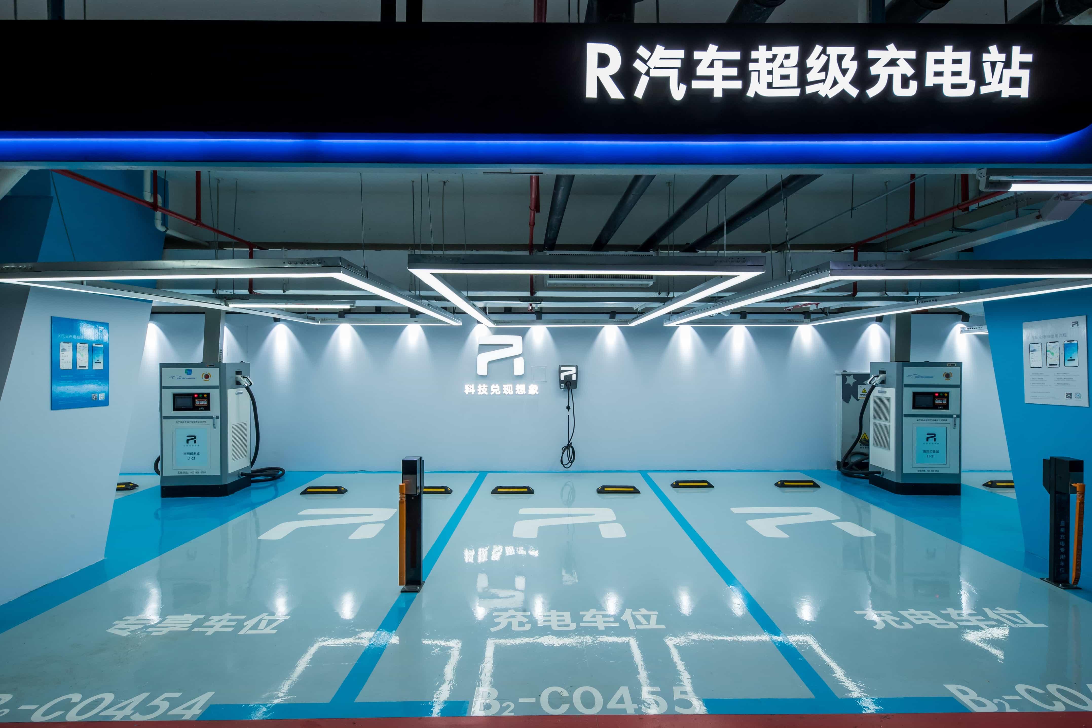 上汽R汽车首座超充站投入运营,年内将建成100座