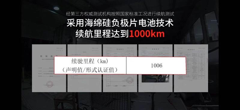 微信图片_20210410002409
