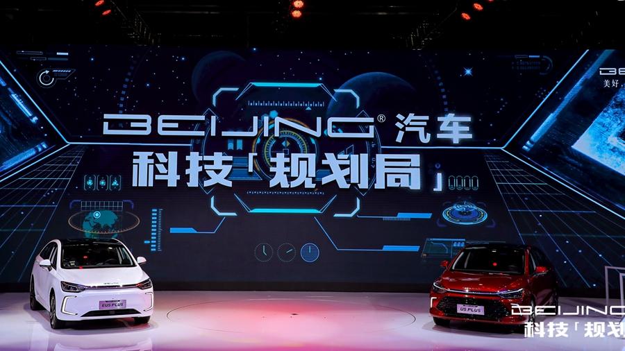BEIJING汽车发布技术路线与产品规划