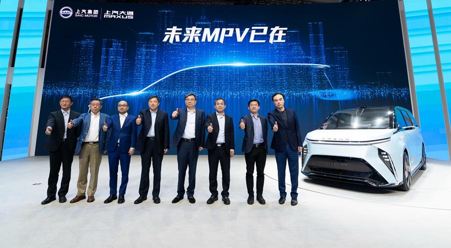 探索智能化科技未来,上汽大通MAXUS MIFA概念车上海车展全球首秀