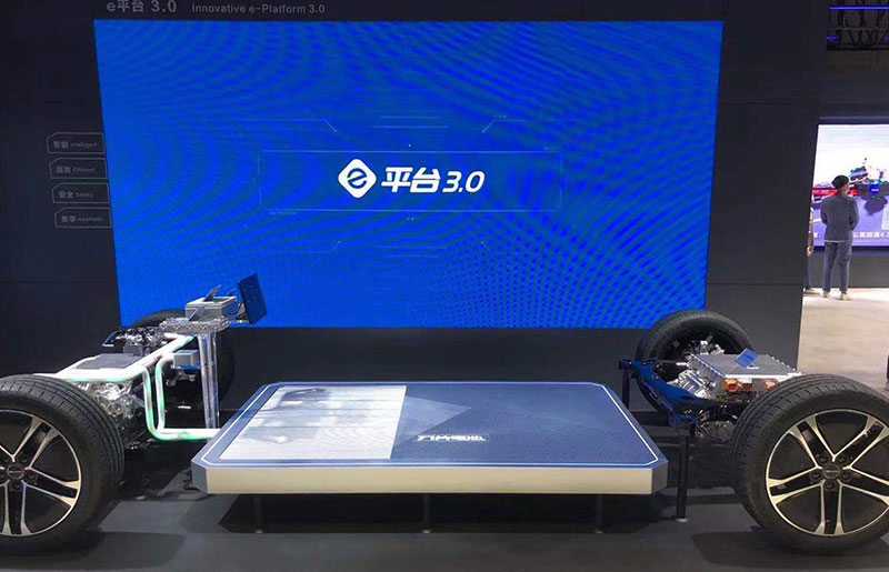 比亚迪发布e平台3.0,支持1000km续航,800V闪充
