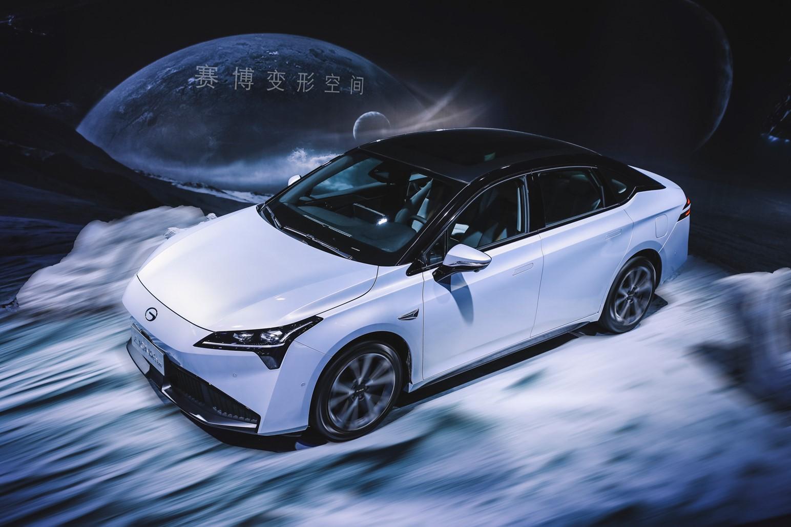 广汽埃安AION S Plus上市,精准定位15万元轿跑之王