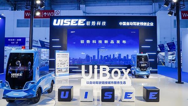 推出UiBox无人配送车 驭势科技布局末端物流场景