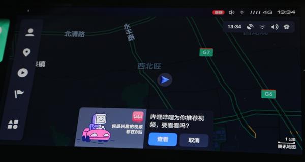 """腾讯车联率先引入哔哩哔哩""""上车"""",让汽车成为每个人的""""精神角落"""""""
