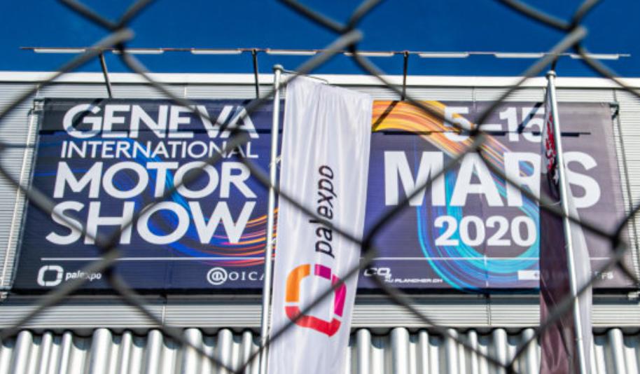 疫情影响持续,2021年日内瓦车展被取消