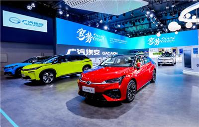 【新闻稿】广汽埃安独立开启品牌发展新纪元,超定律智能纯电SUV埃安Y全球首发(1)1809