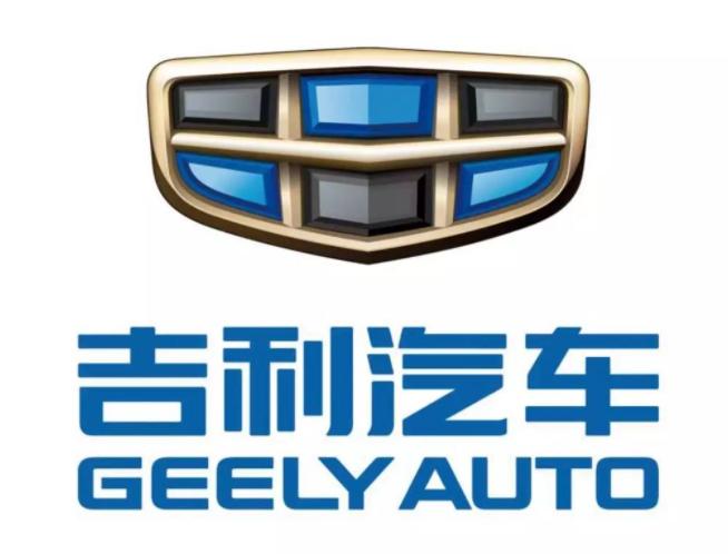 吉利携手腾讯,推动汽车全产业链数字化变革和低碳发展