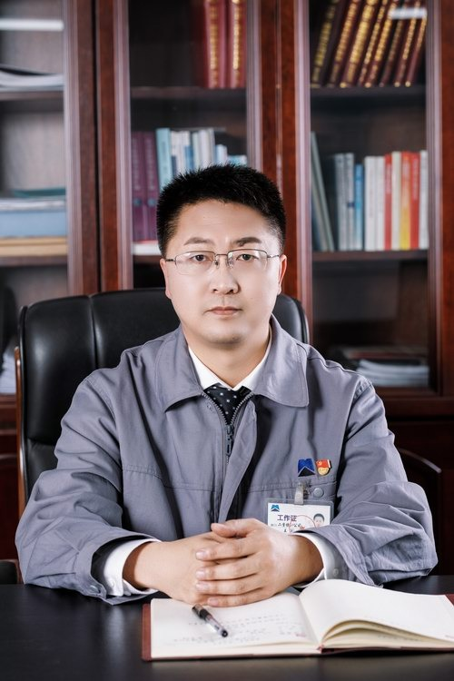 3 王军 副总经理