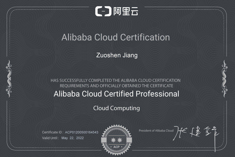 ACP-江作燊