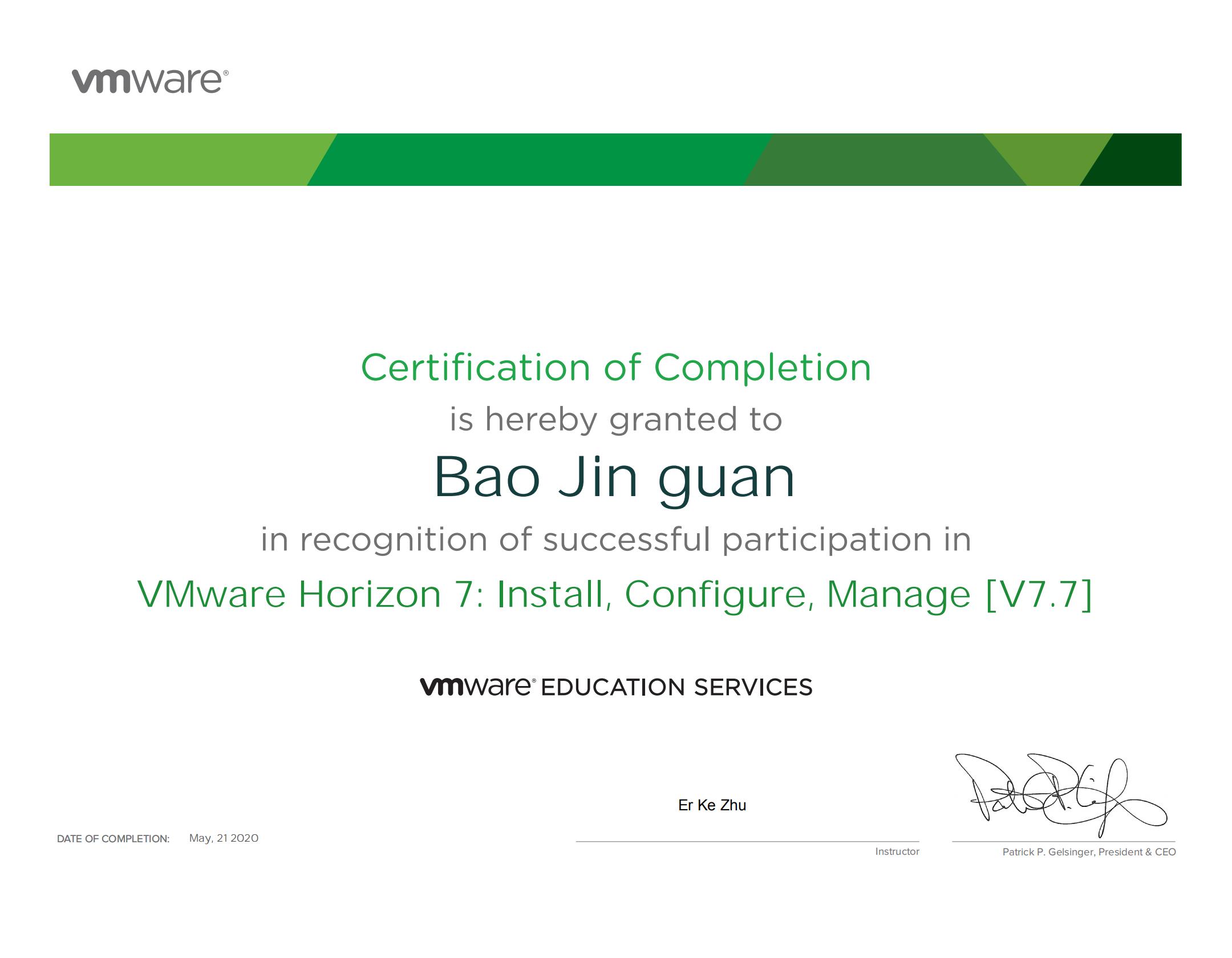 horizon7-certificate_00