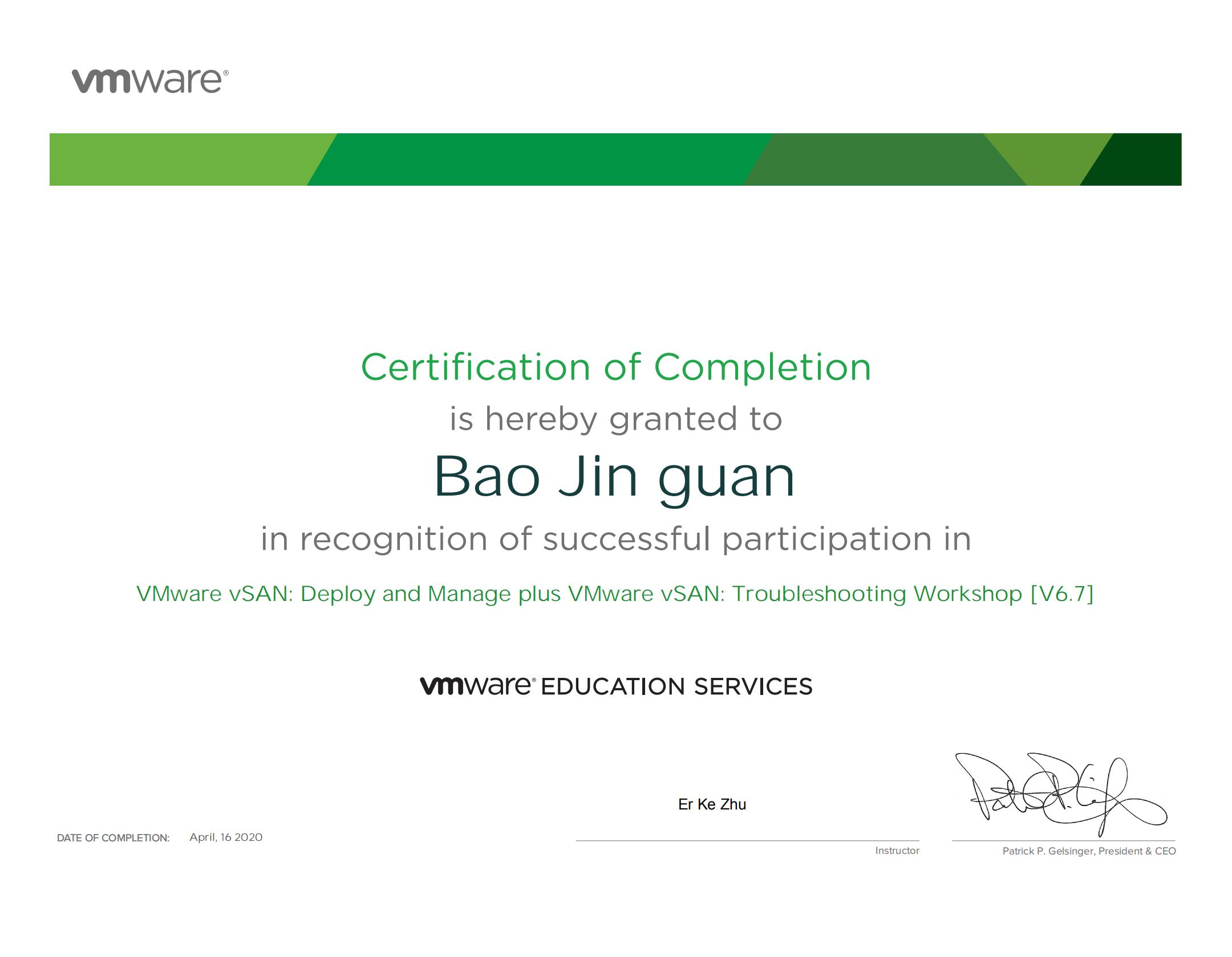 vsan-certificate_00