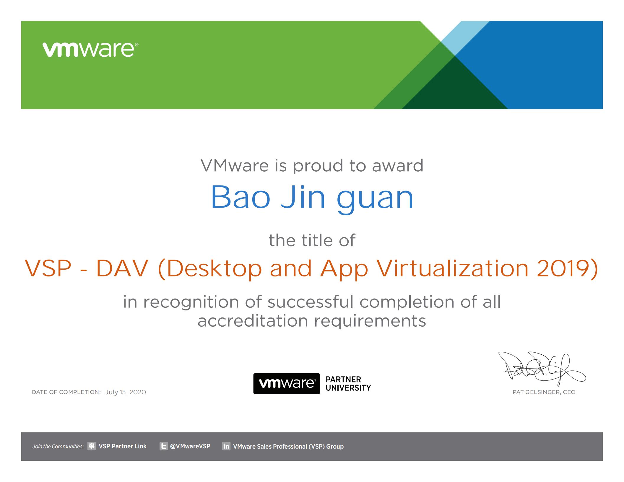 VSP-DAV-certificate_00