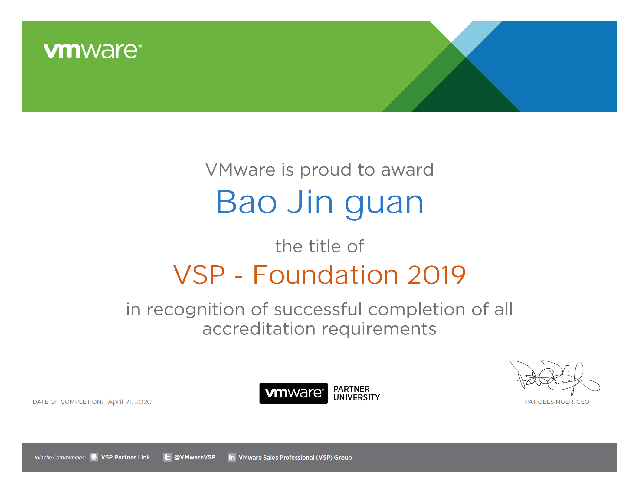 VSP-Foundation2019-certificate_00