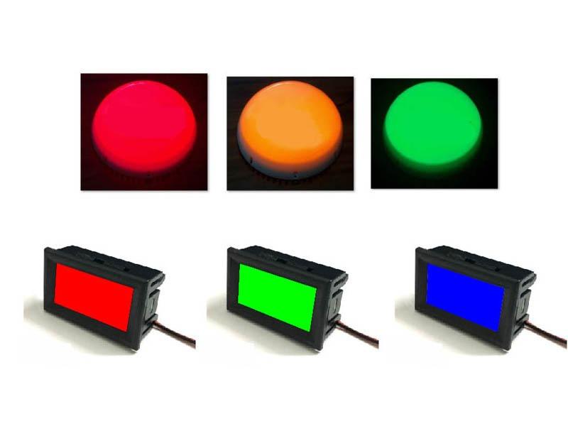 RGB指示灯