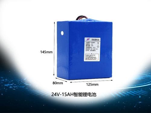 24V-15Ah智能锂电池
