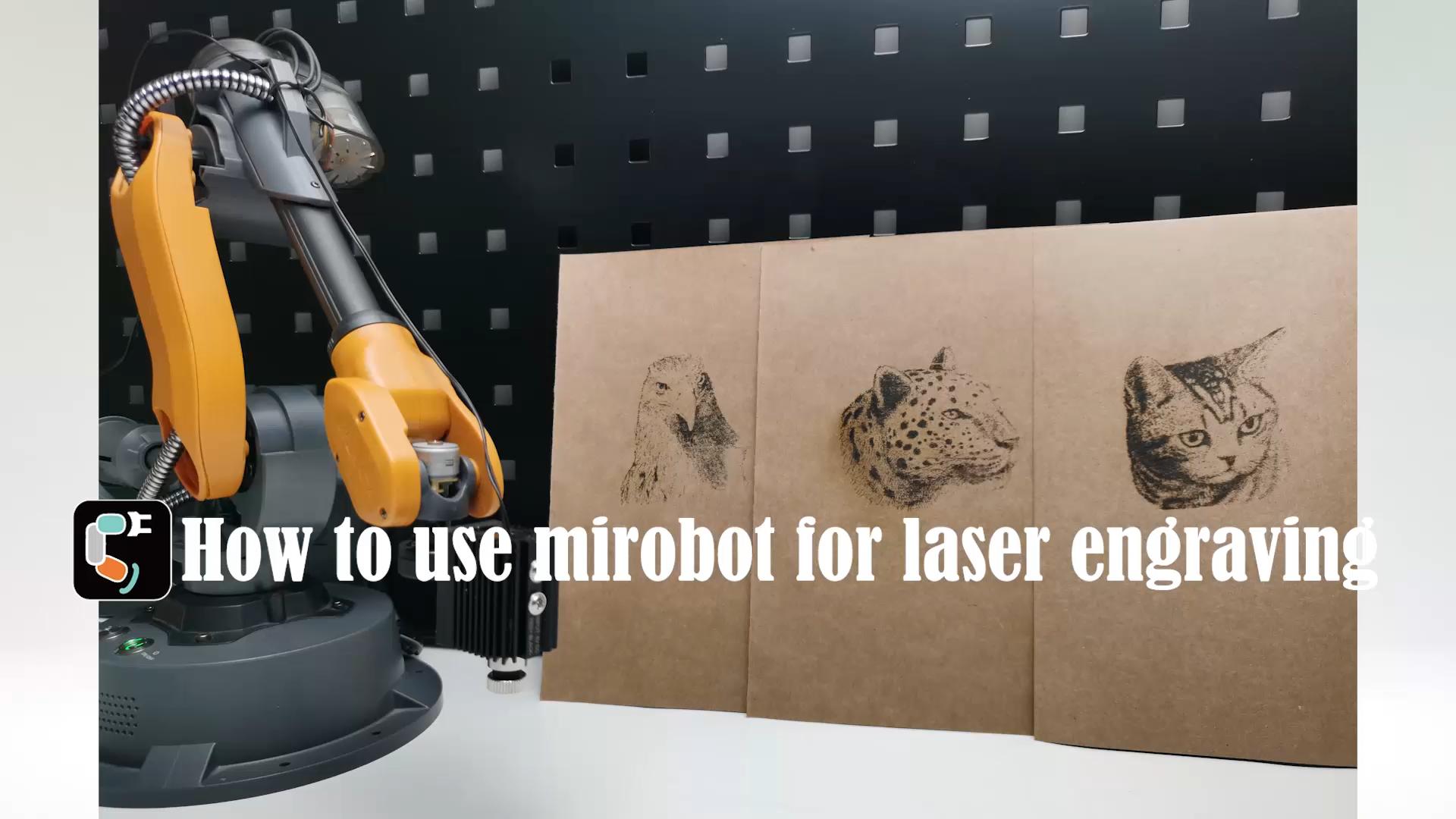 【05】Mirobot激光雕刻使用教程