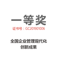 1590026328986e33831048617c48d