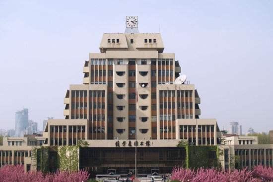 西安交通大学教学主楼