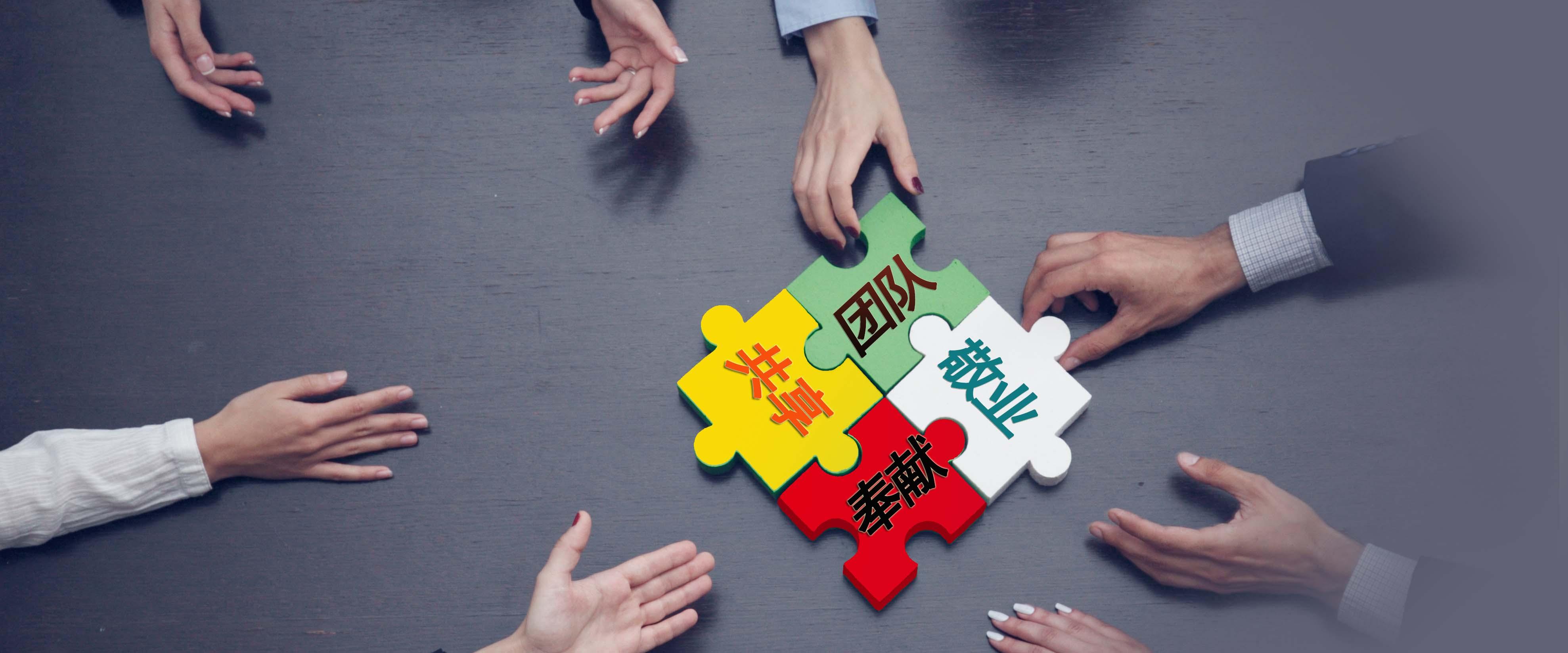 福建天盛恒达声学材料科技有限公司企业文化