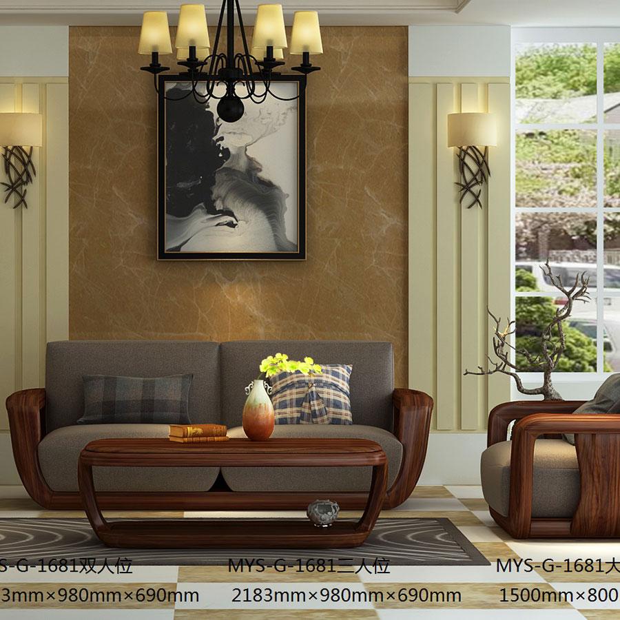 MYS-G-1681沙发