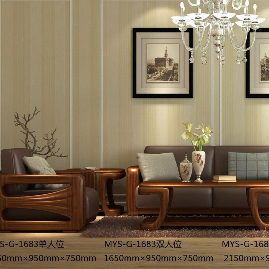 MYS-G-1683沙发