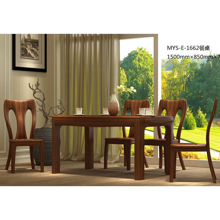 MYS-E-1662餐桌