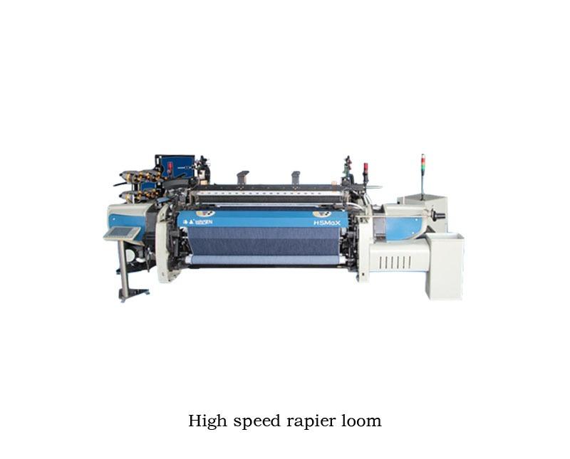 High speed rapier loom
