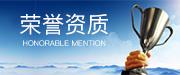 珠海荣威医疗胶片合作案例