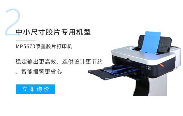 医用打印机,荣威打印机