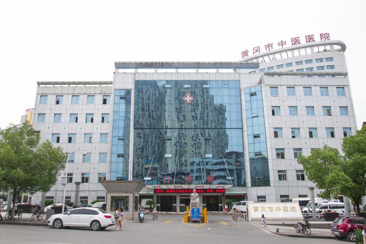 湖北省黄冈市中医医院-荣威医院自助打印机项目