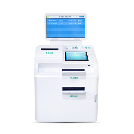Hospital self service printer- SP100
