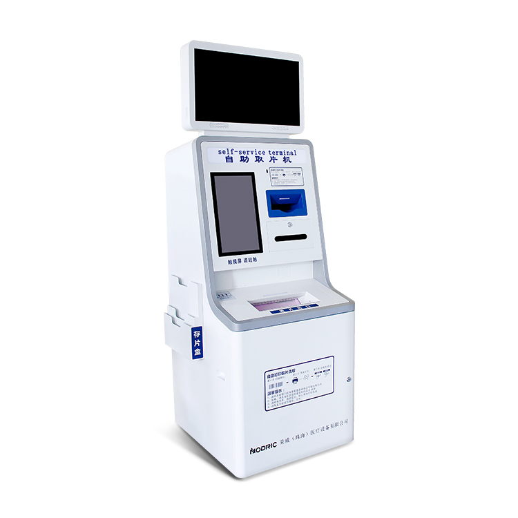 Medical self service printer-SP200